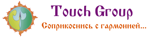 Touch Fest
